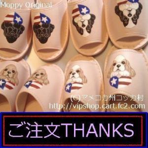 ご注文THANKS アメリカンハートのコッカースリッパ トールペイント作家Moppy