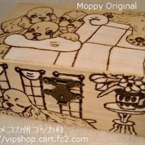 発送 桐の小箱 インドアコッカー アウトドアコッカー トールペイント作家Moppy