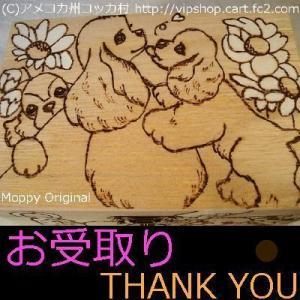 到着のご連絡THANKS 桐の小箱 トールペイント作家Moppy