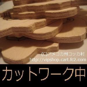 カットワーク 新作試作中 トールペイント作家Moppy
