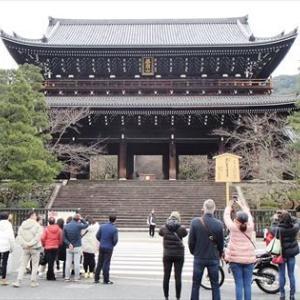 「知恩院さんから冥途の入口へ」京都散策午前の部