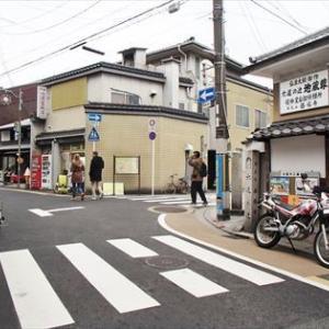 「平安、幕末、現代そしてreal timeを」京都散策午後の部