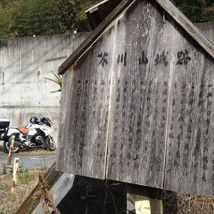 """最初の""""天下人""""三好長慶の居城 芥川山城"""