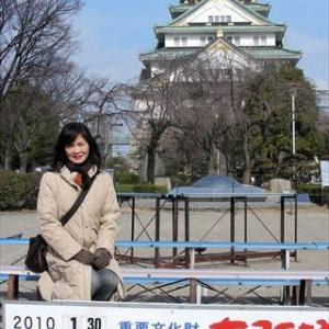 大阪城を二周してみた 一周目徒歩