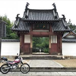 京の三ケ寺 隠元和尚の萬福寺