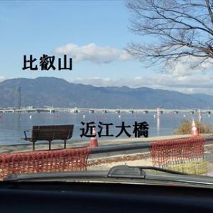 南湖一周 びわ湖を楽しむ