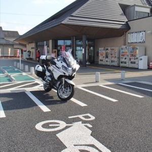 完走! BMW Motorrad 道の駅中部スタンプラリー2020
