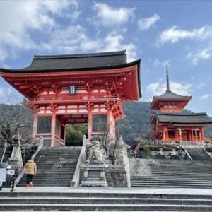貴族も熱狂した絶景寺院 清水寺 西国三十三ヶ所巡り第十六番札所
