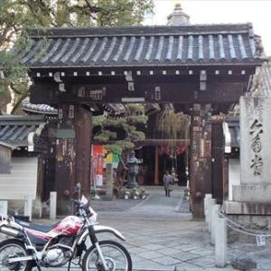 かつて京都の中心だった六角堂頂法寺 西国三十三ヶ所巡り第十八番札所