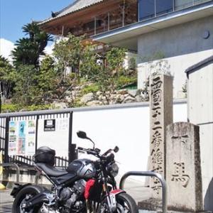 亀に乗った千手観音 西国三十三ヶ所第二十二番札所総持寺