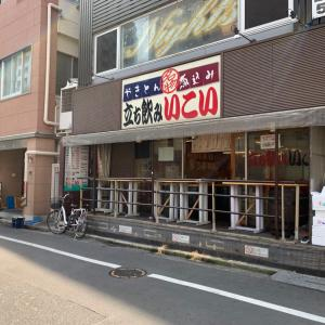 東京での朝飲みは新しい発見がある!