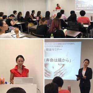【ドタ参加OK】美容と健康は腸から「健康セミナー」 10/15(火)新大阪開催