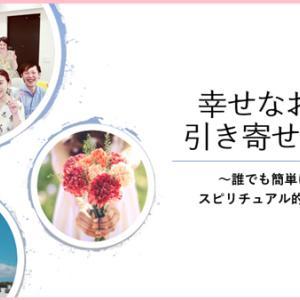 12月から開始☆人気の「美バストエステ」♪