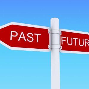 未来は過去を変えている