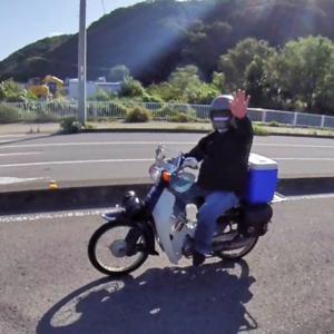 TRで加太休暇村へ