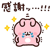感謝です...(^^)/