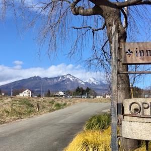 なんとも穏やかなお正月:「INNO」&「nicomi831」@八ヶ岳