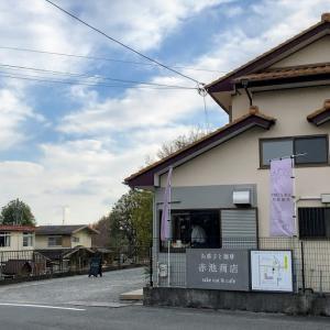 「赤池商店」@富士宮市で出会ったある意味HiなSweetsたち。。
