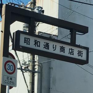 ★津久見駅前 ディープ過ぎる商店街  セメント町★