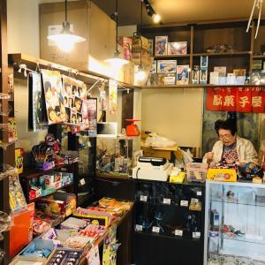 ★昭和創業22年 博多区に今も残る懐かしの駄菓子屋★