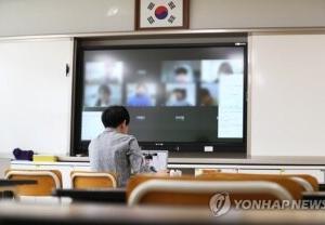 ★韓国の素晴らしいオンライン授業★