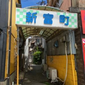 飯塚 激ヤバ横丁❗️上は遊廓❗️素晴らしい朽ち方