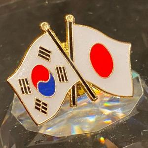日韓 福岡で繋ぐ