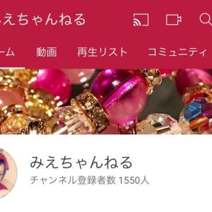 ★みえちゃんねるからプレゼント企画^_^★