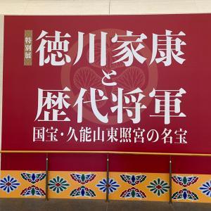 福岡市博物館に行ってきました。