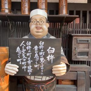 大分県臼杵市 城下町と昭和の残骸。有名人○○の実家のフグ屋