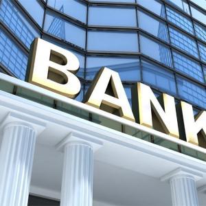 アパート投資、銀行融資について
