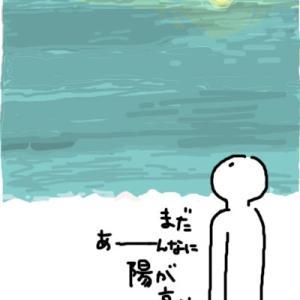 日食と夏至と父の日