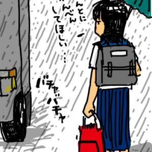 梅雨…だけど