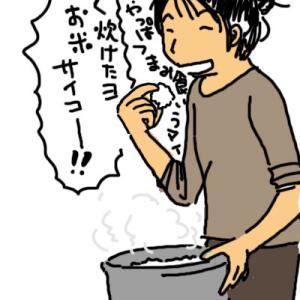 白飯ウマい(*´ω`*)
