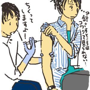 1回目接種