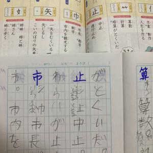 ❷漢検ドリル(国語)