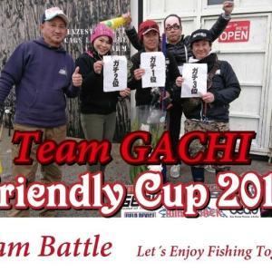 お知らせ Team GACHI FriendlyCup 2019開催予定