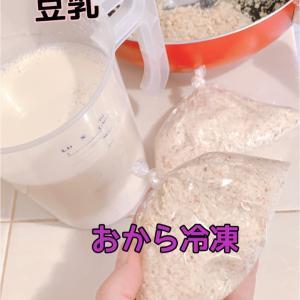 市場の大豆を使った料理