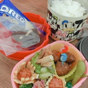 お弁当〜♡