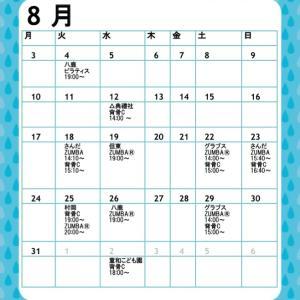 8月但馬と三田でのサークルスケジュール