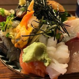 ボリューム満点!!『江戸富士』の海鮮丼♪ & 『麺屋こころ』の台湾まぜそば ≪ 御茶ノ水 in 東京 ≫