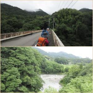 高畑山(982m)・倉岳山(990m)