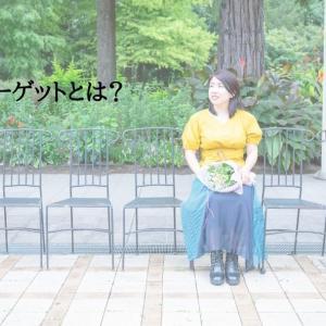 【活用術】インスタグラム×LINEで売上アップ!