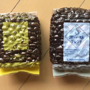 ラグビー→カレー→コーヒー