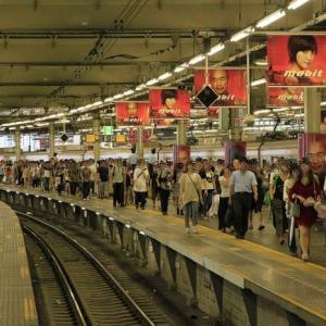 東横線渋谷高架駅地下化まであと180日