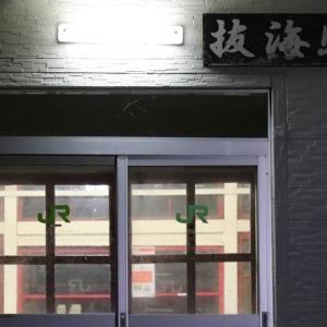 暗くなった抜海駅で19時31分発稚内行を見送る