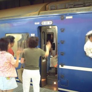 復活してほしい夜行列車の魅力 (4)気軽に使える