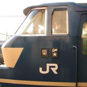 復活してほしい夜行列車の魅力 (3)早朝から動ける