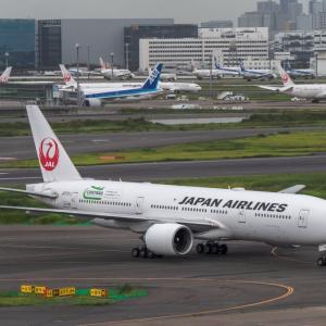 久しぶりの飛行機撮影@HND(7月10日 羽田空港)