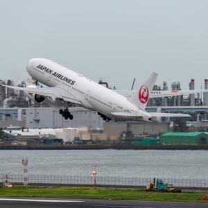 久しぶりの飛行機撮影@HND その2(7月10日 羽田空港)